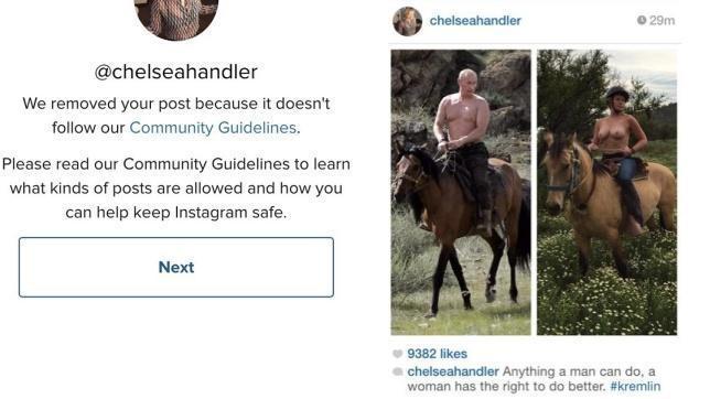 Una humorista denuncia con un topless «a lo Putin» el «sexismo» de Instagram