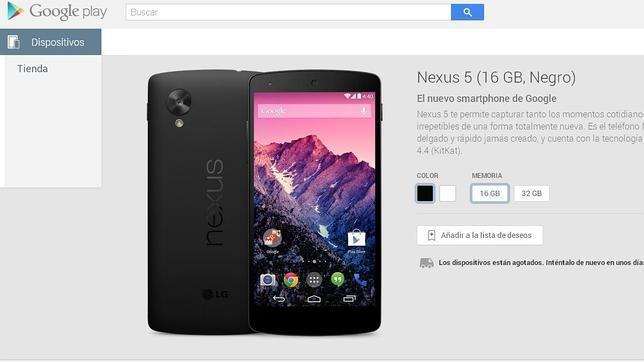 La estrategia de Google surte efecto: el Nexus 5 está agotado