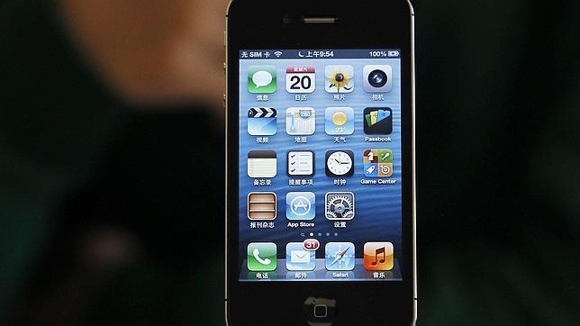 Cómo usar el iCloud en tu iPhone