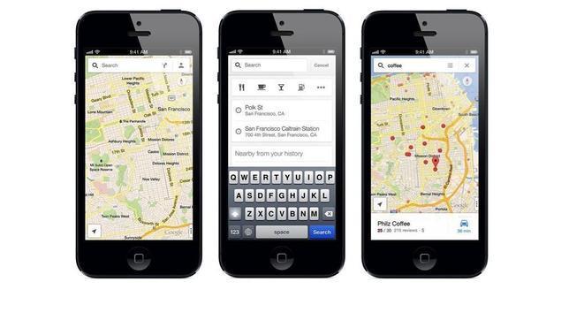 Google Maps mete al usuario en el interior de los edificios españoles