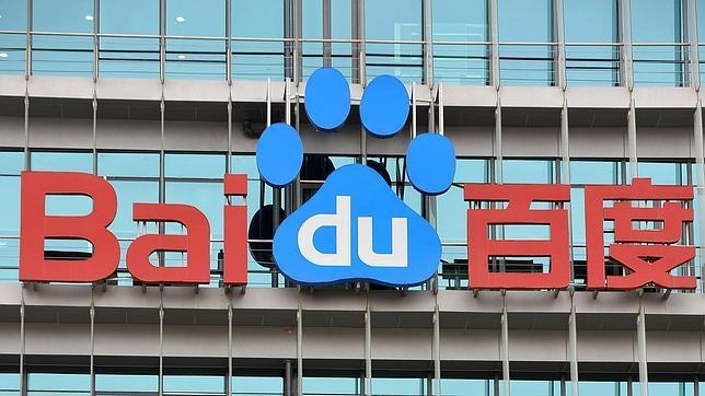 Baidu es ahora «la mayor plataforma de vídeo online china» tras la compra de PPS