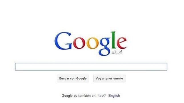 Israel cree que el nuevo portal de Google para Palestina aleja la paz