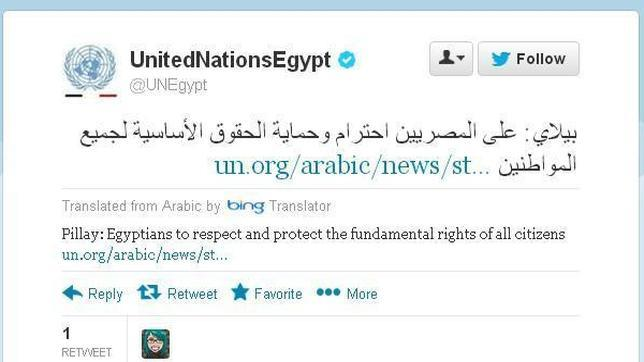 Twitter prueba un traductor de «tuits»
