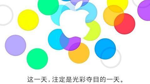 Apple apuesta por China con el nuevo iPhone
