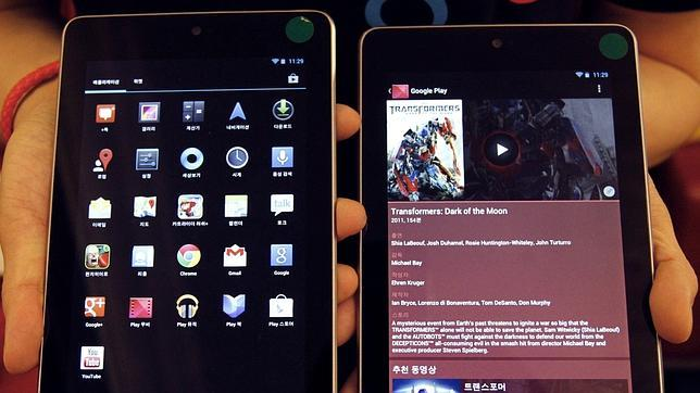El nuevo Nexus de Google se esconde bajo el nombre de LG V510