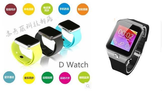 Apple Watch ya tiene sus propias imitaciones en el mercado chino