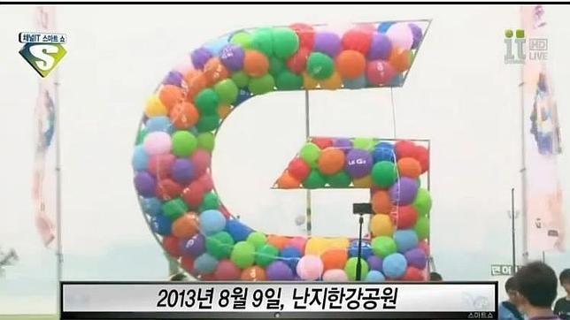 Veinte personas resultan heridas en el lanzamiento del G2 en Seúl