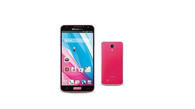 Samsung lanza el Galaxy J, un «smartphone» tan potente como el Note 3 y con el tamaño del S4