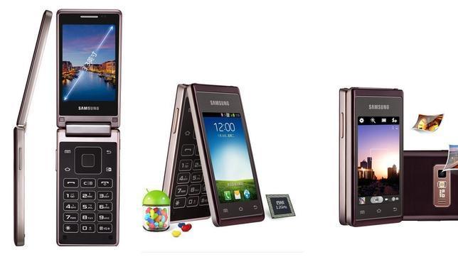Samsung confirma el móvil con tapa «Hennessy»