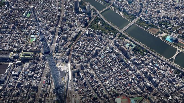 Google crea imágenes en 3D de Tokio y otras ciudades japonesas