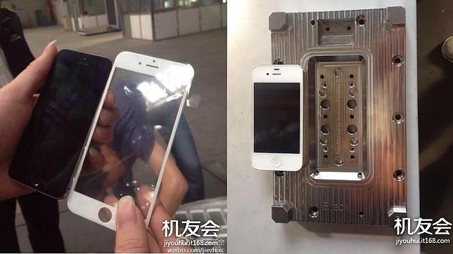¿Es este el panel de 4,7 pulgadas del iPhone 6?