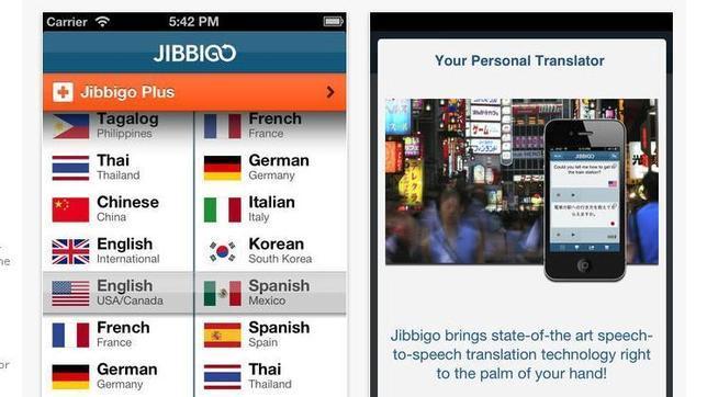 Facebook quiere añadir el reconocimiento por voz y la traducción