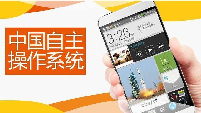 COS, el sistema operativo del Gobierno chino que pretende rivalizar con Android