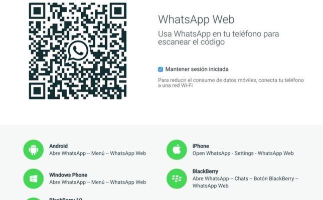 WhatsApp Web está ya disponible para dispositivos Apple