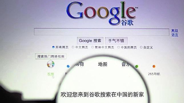 China intenta hackear las cuentas de iCloud y Microsoft de sus ciudadanos en un nuevo intento de censura