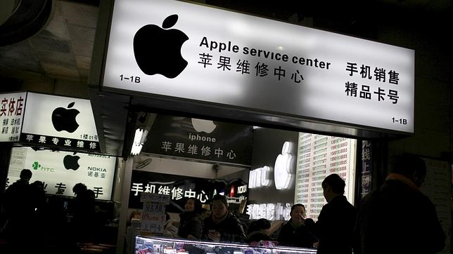 Apple confirma la existencia de «malware» en la Apple Store