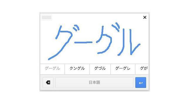 Google integra la escritura manual en Gmail y Docs