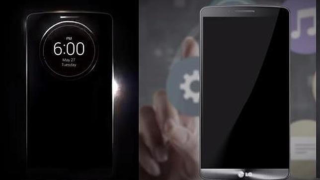 LG G3: así podría ser el nuevo «smartphone»