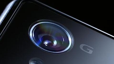 Sony revela la cámara de su próximo «smartphone» Xperia