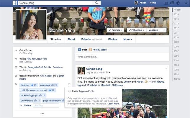 Facebook copia a LinkedIn y estudia poner etiquetas de habilidades en los perfiles