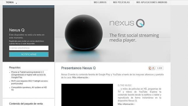 ¿Y dónde está el Nexus Q?