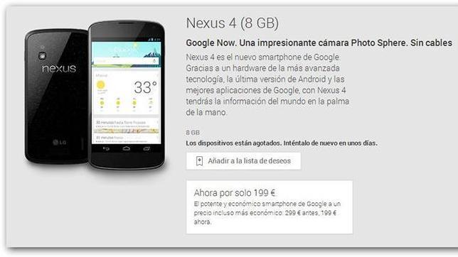 El Nexus 4, de nuevo agotado tras la agresiva rebaja de Google